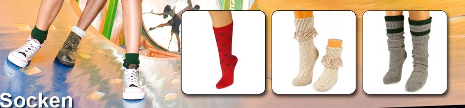 Promo Socken